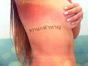 tatuaż 2