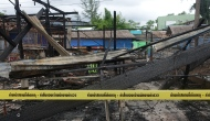 Tajlandia i kolejny zamach bombowy. Czy wciąż jestbezpiecznie?